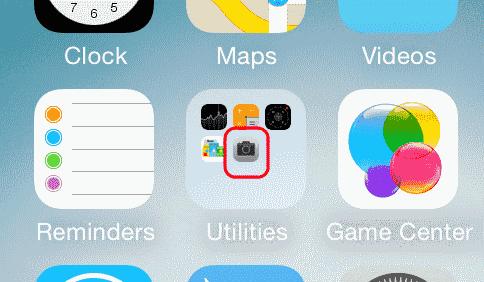 iOS Camera Icon in Folder