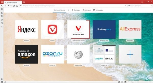How to Use Vivaldi Browser on Android