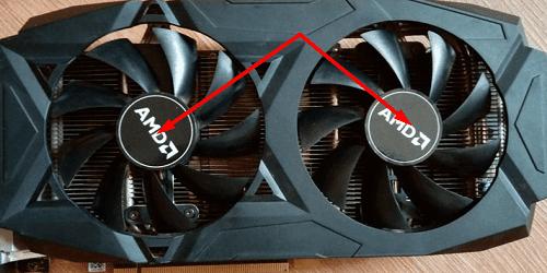 computer-fan-intake-side