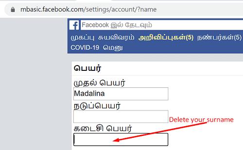 delete-facebook-surname